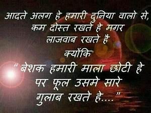 Shayari Hi Shayari: Hindi Shayari image | Places to Visit ...
