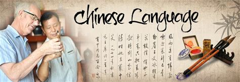 Chinese Language, Learn Chinese, Chinese Lessons