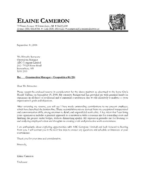 cover letters  sample