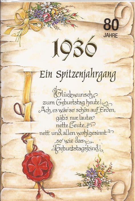 besinnliches zum 80 geburtstag geburtstagskarte zum 80 geburtstag ein spitzenjahrgang 1936 bsb ebay