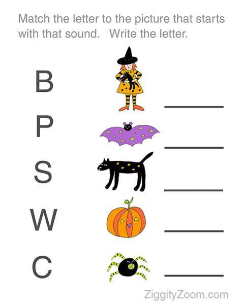 activity worksheets kindergarten festival 518 | Halloween Activity Worksheets Kindergarten (20)