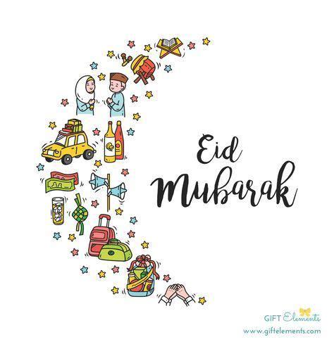 eid images eid ramadan decorations eid decoration