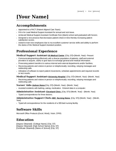 certified nursing assistant resume objective outdated