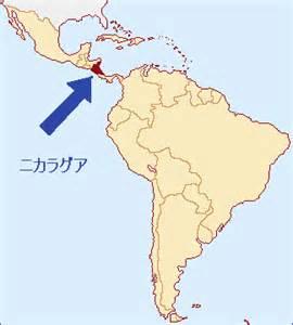ニカラグア:かながわ地球市民メッセンジャー からのお便り - 神奈川県 ...