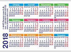Download Free Printable Calendars 2017 2018 India USA
