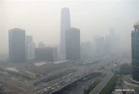 China Air Pollution Cities