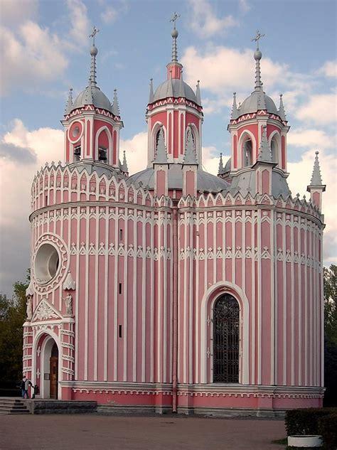Religious Tour In St Petersburg St Petersburg Russia