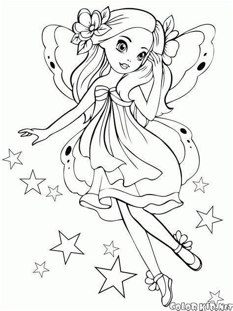 disegni da colorare principessa fata  volo