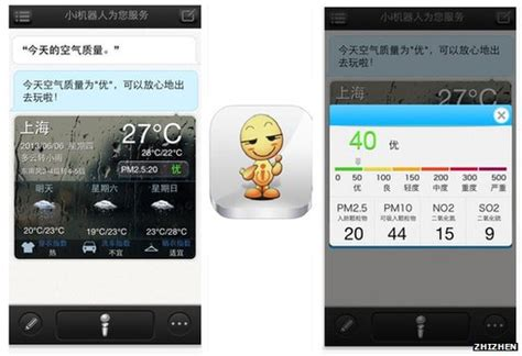 siri for android banned from apple fails to get siri related patent invalidated in china
