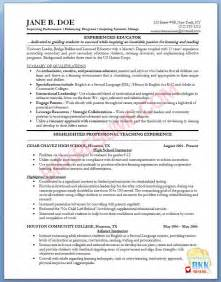 free resume template for customer service position sle resume for college professor resume exle college professor sle free adjunct sales