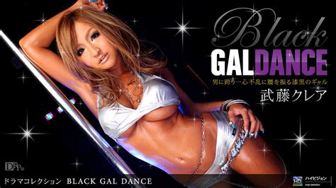 092310933 「black Gal Dance No2」 Javbus