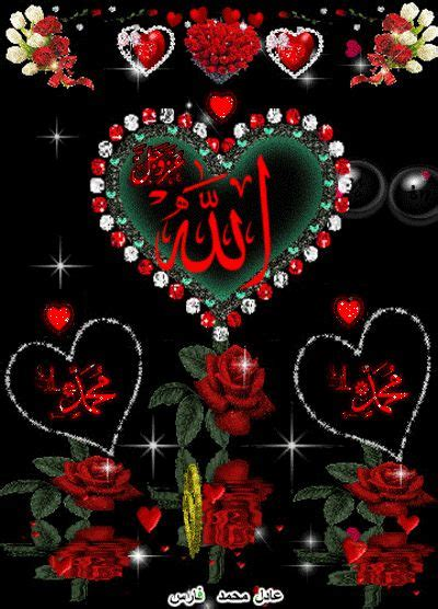 animated photo beautiful art pictures islamic art