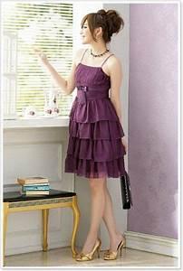 Standesamt Kleidung Damen : h bsches abendkleid cocktaikleid f r das standesamt die brautjungfern oder die trauzeugin ~ Orissabook.com Haus und Dekorationen
