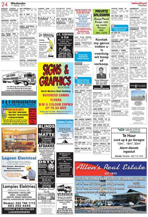 weslander     weslander community newspaper issuu