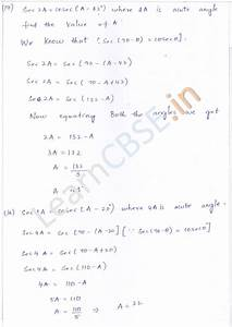 Ratio Problems With Solutions Pdf