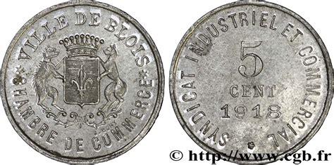 chambre de commerce de blois chambre de commerce ville de blois 5 centimes blois xf fnc