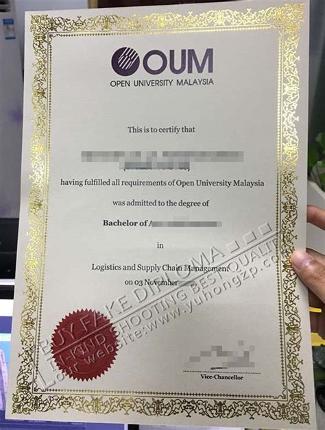 open university malaysia diploma template buy fake oum degree