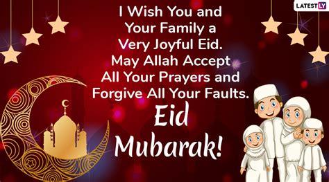 eid al fitr   eid mubarak images  hd