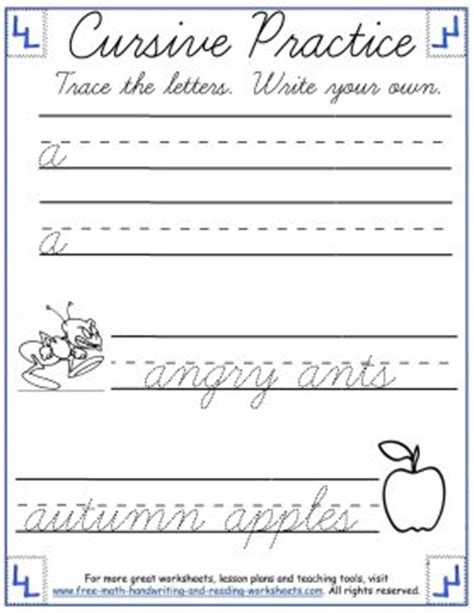 HD wallpapers printable cursive letters to trace