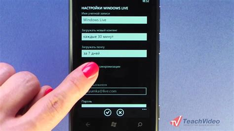 windows live id create nokia 510 apktodownload