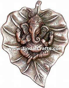 Lord Ganesha on Leaf Wall Hanging Home Decoration Art