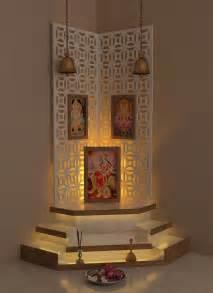 Home Interior Designer In Pune Best Pooja Room Design By Interior Designer Kamlesh Maniya India India 39 S Best Pooja Mandir