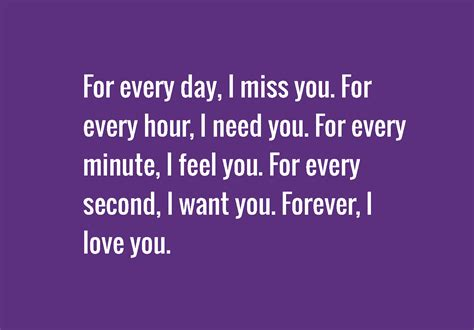 Quotes For Him I You Quotes For Him