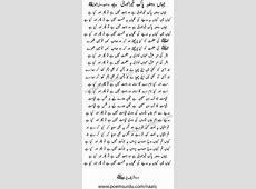 Jahan Roza Pak Khair Naat Lyrics MP3 Download PoemsUrducom