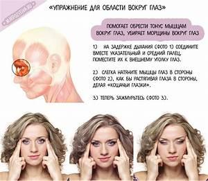 Косметология от морщин самара
