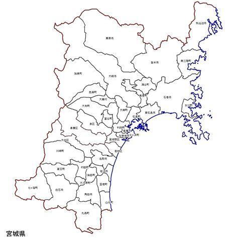 宮城県:宮城県の市町村区分地図