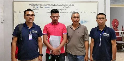 Maybe you would like to learn more about one of these? Ex-insurance broker arrested for alleged 10 million baht credit card scam | The Thaiger