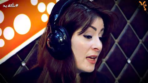 قصيدة (شلي بآخر عمر) للشاعرة صابرين الكعبي في #كَلايد