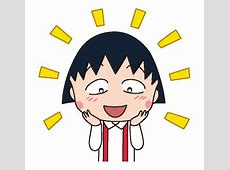 Chibi Maruko Chan Stickers New emojis, gif, stickers for