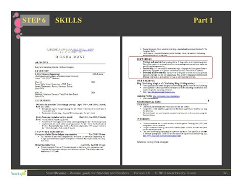 Skills And Abilities For Resume For Freshers by Resume Writing For Students And Freshers