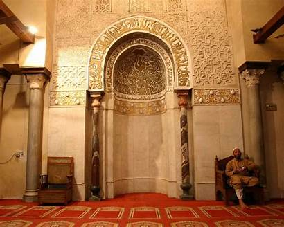 Mosque Azhar Cairo Egypt Classified Term Currently