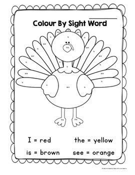 thanksgiving turkey color  sight word printable  grade  snapshots