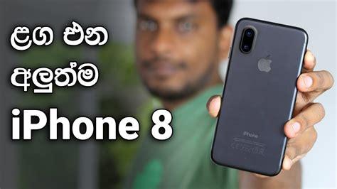 zubehör iphone 8 the next iphone 8