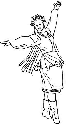 Ukrainian Dancing Woman coloring page | Coloring pages, Ukrainian art, Ukrainian tattoo