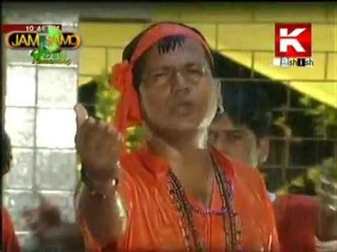 Zahid Sheikh Dil Jo Mou Cheen Maan Jogi Youtube