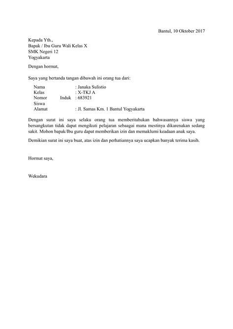 contoh surat izin sekolah  sesuai kaidah