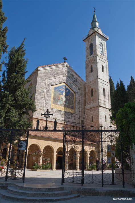 Church of the Visitation, Ein Karem, Jerusalem ...