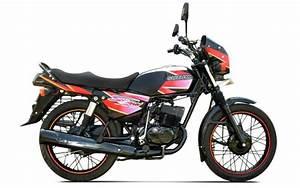 Tvs Suzuki Shogun 110 Price  Specs  Images  Mileage  Colors