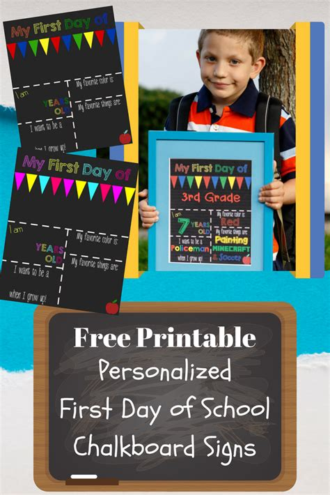 First Day Of School Printable Chalkboard Sign  The Shady Lane