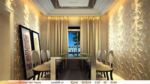 3d Wall Art : 3d wall art panels youtube ~ Sanjose-hotels-ca.com Haus und Dekorationen