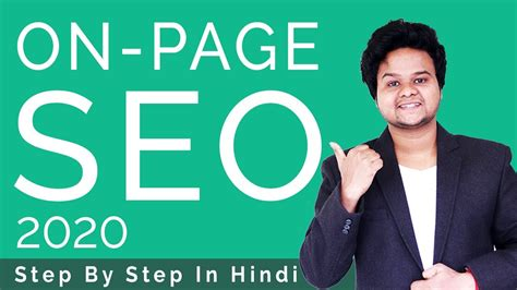 On Page SEO Tutorial in Hindi | Search Engine Optimization ...