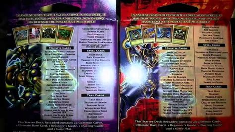 Original Yugioh Starter Deck List by Hbic Duel News Yugi Kaiba Reloaded Starter Deck