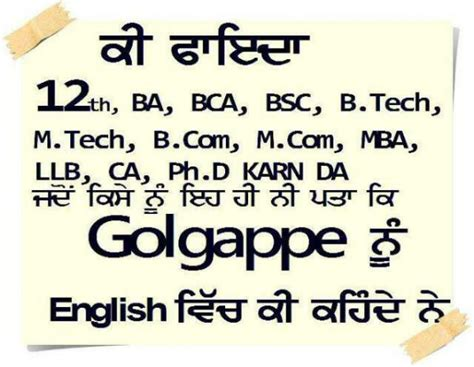 punjabi comments in english for facebook funny punjabi quotes in english quotesgram