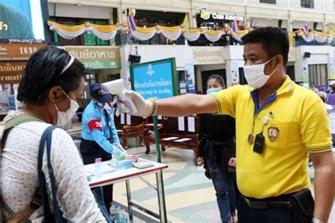 Gia đình muốn đi đến tận cùng hay dừng lại để em ấy bớt đau? Tin tức Covid-19 ngày 19/9: Thái Lan có ca tử vong đầu tiên sau 3 tháng, Nga phê chuẩn bán đại ...