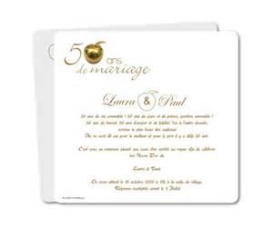carte d anniversaire de mariage carte anniversaire de mariage 50 ans pomme d 39 or planet cards