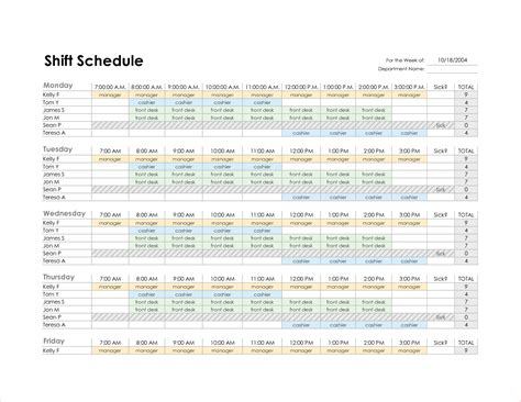 schedules template in excel 4 monthly schedule template excel procedure template sample